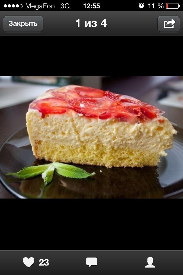 Торт клубника+маскарпоне