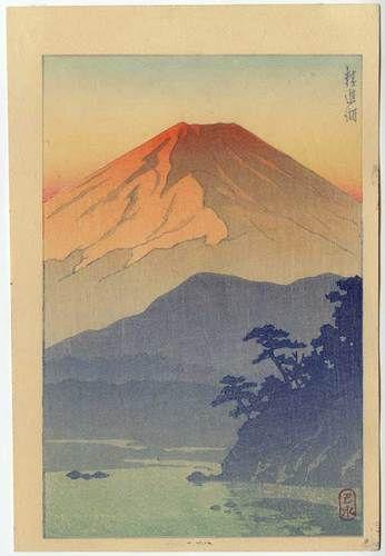 HASUI Japanese Woodblock Print MT Fuji from Shoji 1930s   eBay
