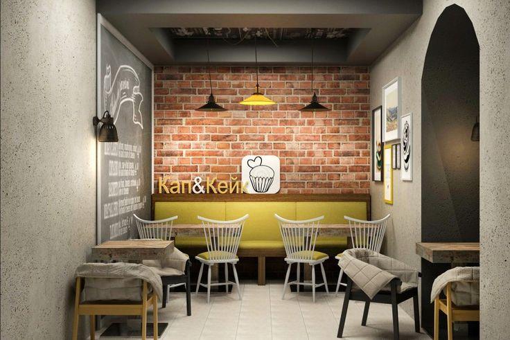 http://sedarte.com.ua/design-interior-restaurant-cup-cake/