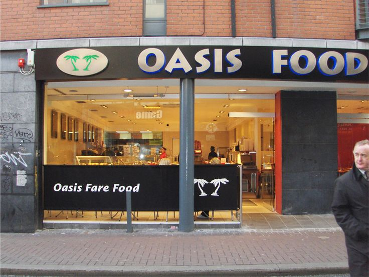 Fascia sign with halo lit letters
