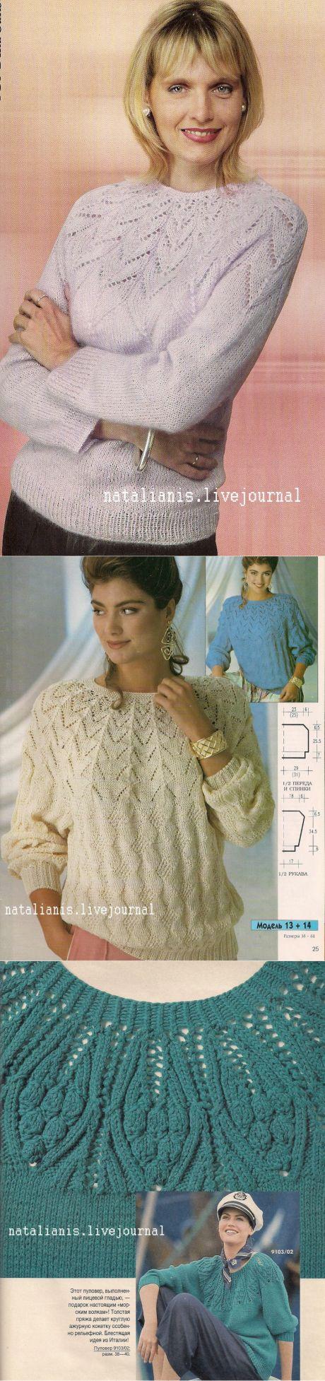 Tre varianti di una civetta rotonda con ferri da maglia