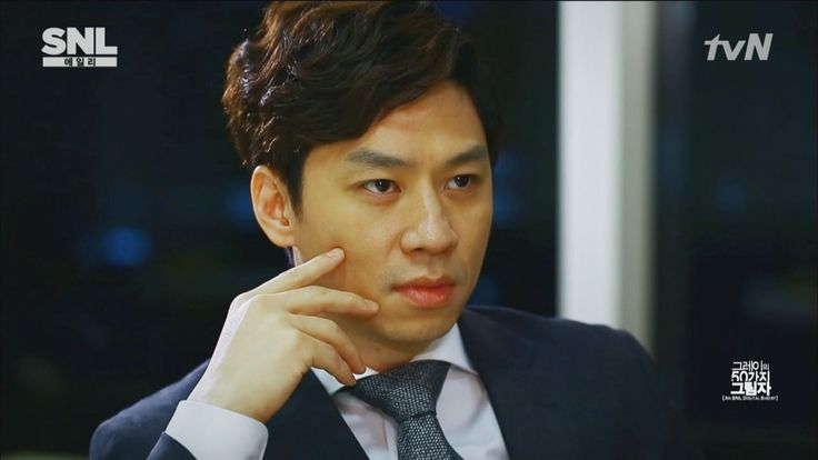 SNL MOVIES : Fifty Shades of Grey (English Subtitled) SNL Korea