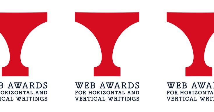 たてよこWebアワードは、CSSの新たな組版規格を使用し次世代のWebタイポグラフィに挑戦したデザインや取り組みを表彰するためのアワードです。