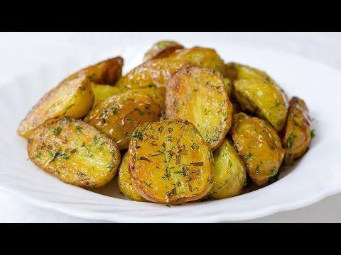 Reteta Cartofi noi la cuptor - JamilaCuisine - YouTube