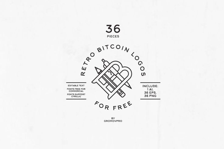 Retro Bitcoin - Free Logo Templates Cool & free vector logo templates from Askhat Gromov. Great…