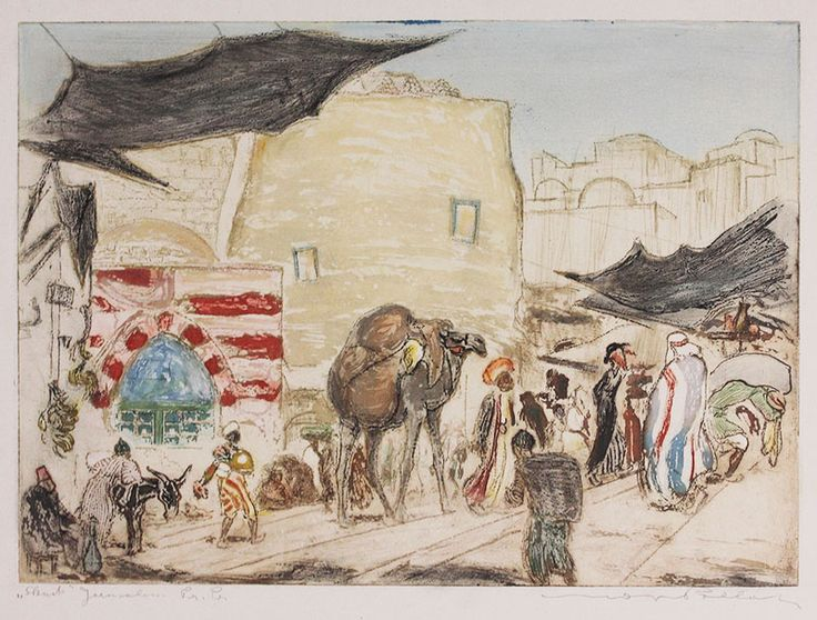 "Print of the Day!! Tuesday, April 11, 2017     American printmaker Max Pollak (1886-1970); ""Shuk"" Jerusalem (Jerusalem, Arab Market); color etching & aquatint; ca. 1930."