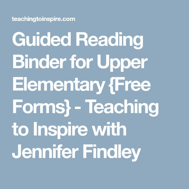 Guided Reading Binder for Upper Elementary {Free Forms} - Teaching to Inspire with Jennifer Findley