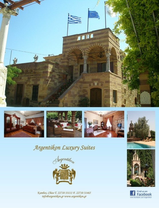 Argentikon Luxury Hotel in Chios. A template for magazine ad