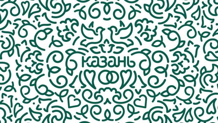Казань получит туристический логотип | Реклама Маркетинг PR - SOSTAV.RU