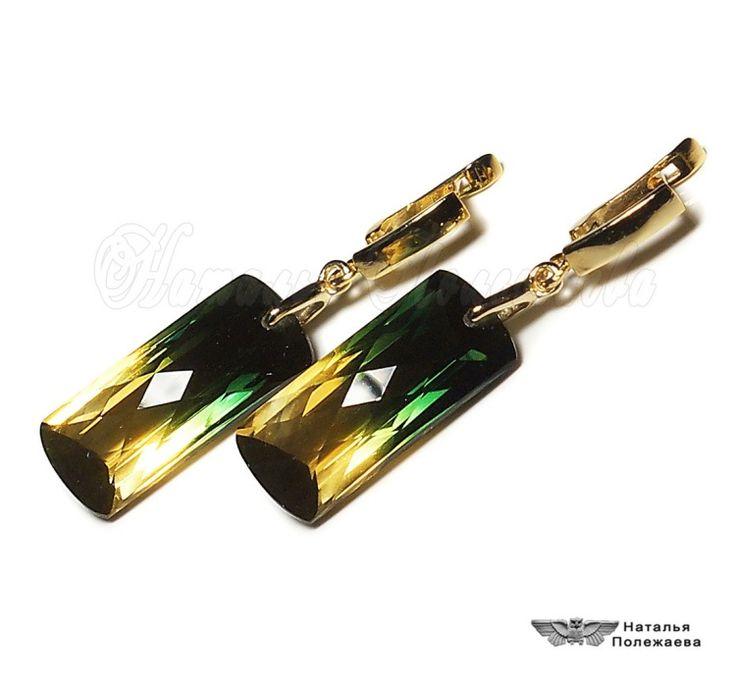 Серьги ФИОНА    Шикарные серьги с желто-зелеными аметринами в серебре 925 пробы с позолотой 22 карата.    (Коллекция ЛАРЕЦ С ДРАГОЦЕННОСТЯМИ)