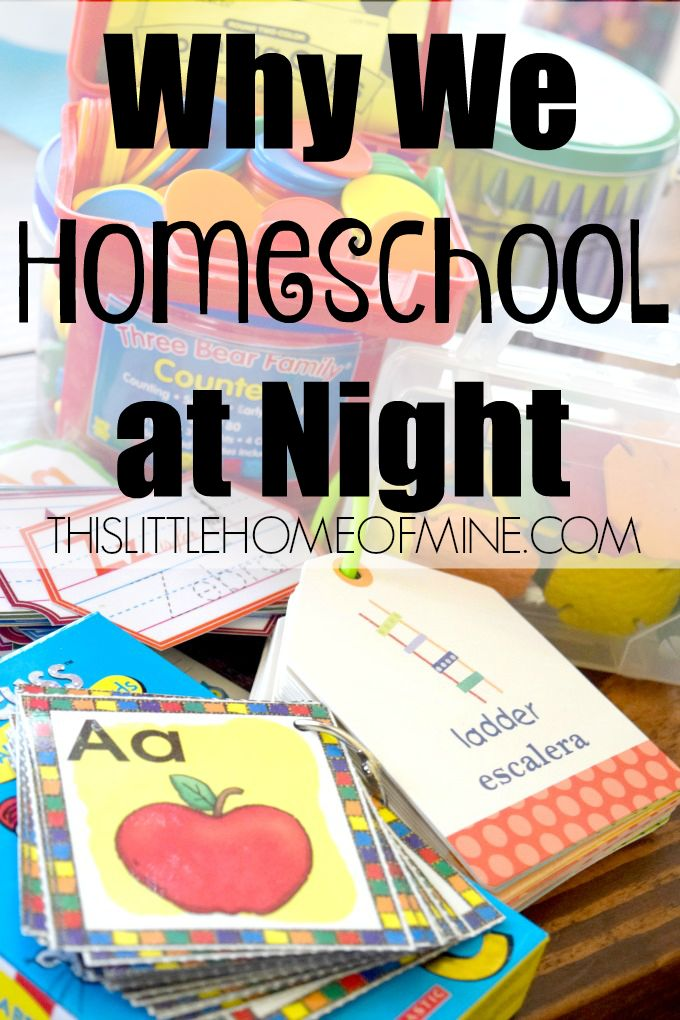 Why We Homeschool at Night - This Little Home of Mine
