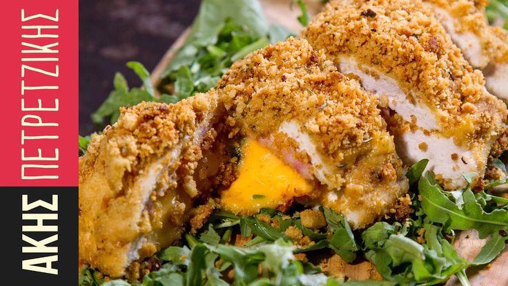 Κοτόπουλο Cordon Bleu στον φούρνο| Kitchen Lab by Akis Petretzikis