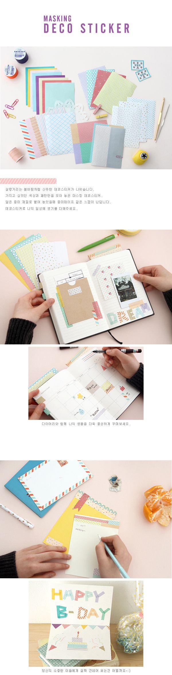 Masking Deco Sticker Diary Scrapbook Pastel Color Point Pattern Dot Label Decor. http://www.ebay.es/