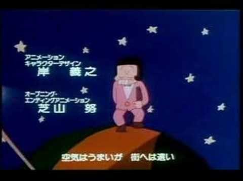 アニメ:「おそ松くん」の主題歌がよくよく考えたらすごい!   mo! もあざん http://takart.jp/archives/925                                                                                                                                                      More
