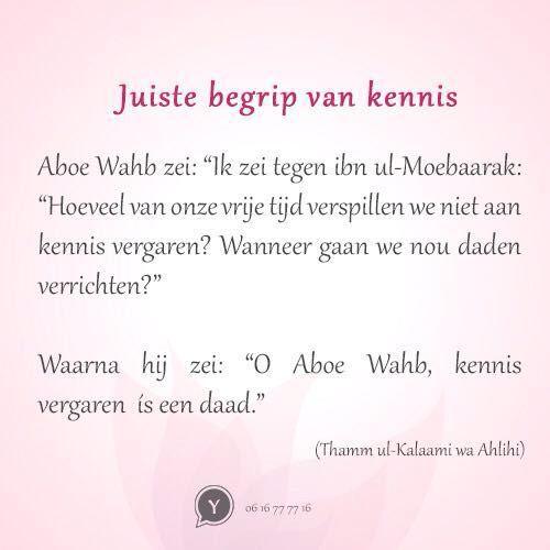 Kennis vergaren is een goede daad  Al Yaqeen quotes  Soennah  Profeet Mohammed Hadith