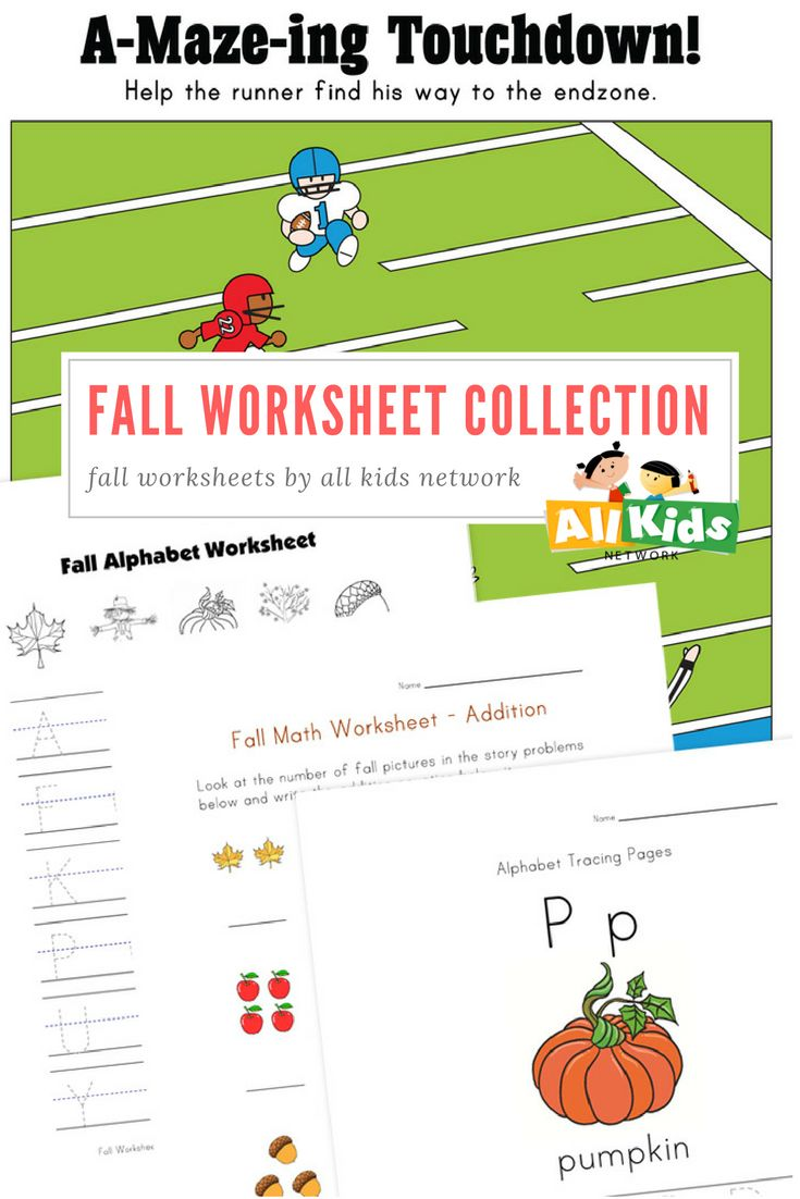 55 best Fall Crafts and Worksheets images on Pinterest | Autumn ...