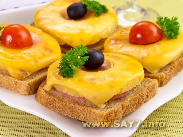 ham/pineapple/cheese etc