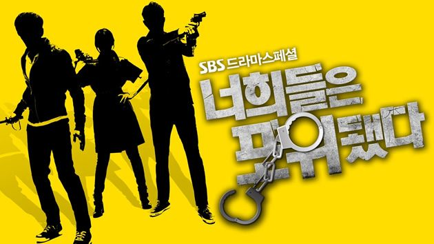 korean drama you're all surrounded | You're all Surrounded 2014 Korean Drama Trailer