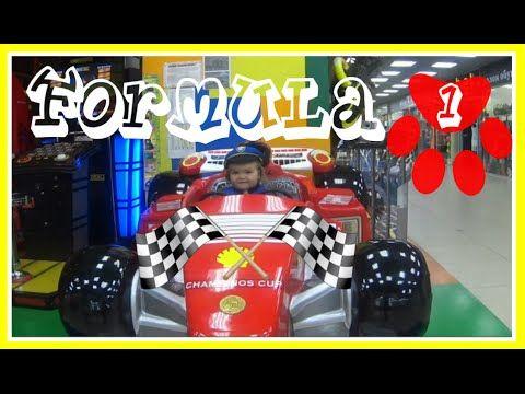 Щенячий Патруль Гонки Формула 1