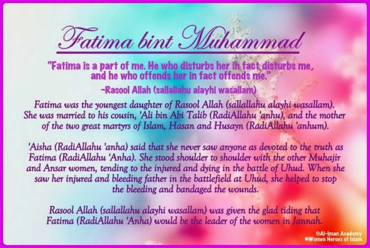 "Fatima Bint Muhammad (Radhi Allahu Anha) Fatimah RA was the youngest daughter of Prophet Muhammad Ssalla allahu allahi wa salam and his wife Khadijah Radhi Allahu Anha. The Prophet Salla allahu allahi wa salaam was reported to have said that, ""The best women in the entire world are four: the Virgin Mary, Asiya the wife of Pharaoh, Khadijah Mother of the Believers, and Fatimah daughter of Muhammad."" Fatimah RA was also bestowed with two titles; ""az- Zahra,"" which means ""The Resplendent One,""…"