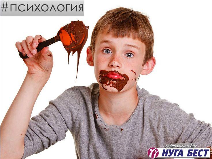 Вкус против депрессии  Сладости – прекрасный антидепрессант. Глюкоза и прочие простые углеводы всасываются в кровь из кишечника за 3–5 минут. Фруктоза – за 10–15 минут. Если съесть 10 г таких углеводов, уровень сахара в крови повысится на 1,7 ммоль/л. Чтобы не навредить фигуре, отдайте предпочтение фруктам, сухофруктам, меду и свежим ягодам. Сыр – богат триптофаном. В твердых сырах его от 660 до 1000 мг на 100 г продукта. При весе 70 кг человеку надо 245 мг в день, при весе 80 кг – 280 мг…