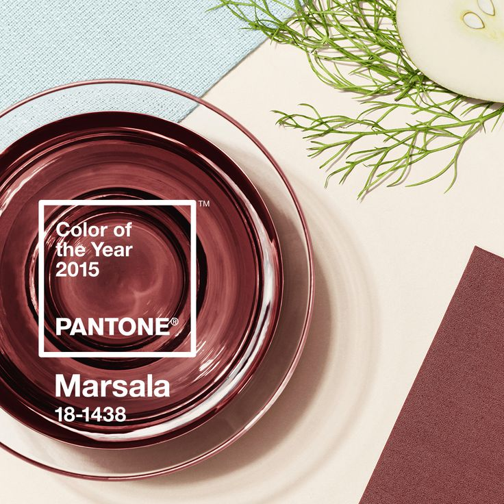 """""""Marsala"""" Pantone color of the Year 2015"""