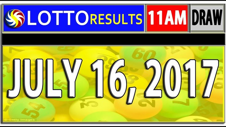 PCSO 11AM LOTTO RESULTS TODAY JULY 16, 2017 (SWERTRES & EZ2 LOTTO)