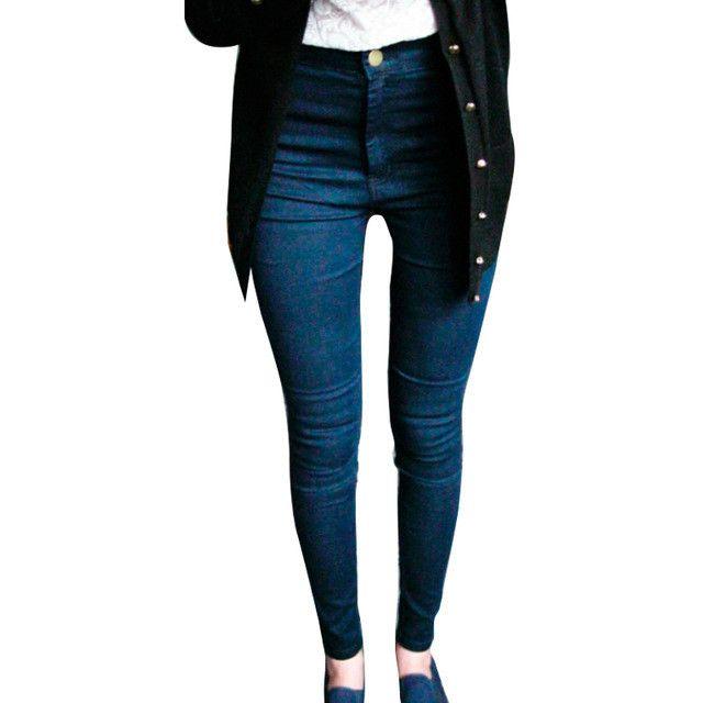 White Jeans Female 2017 Skinny Elastic Jeans For Women Black High Waist Jeans Woman Slim Denim Women Jeans Femme With High Waist