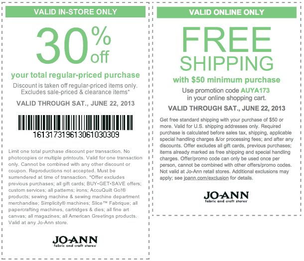 Rockywoods fabric coupon code