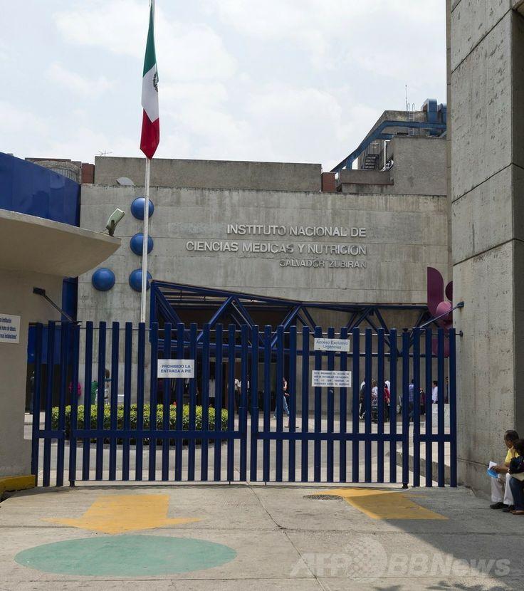 ノーベル文学賞受賞作家のガブリエル・ガルシア・マルケス(Gabriel Garcia Marquez)氏が入院しているメキシコ・メキシコ市(Mexico City)の病院の入り口(2014年3月6日撮影)。(c)AFP/OMAR TORRES ▼4Apr2014AFP ガルシア・マルケス氏が入院、ノーベル文学賞作家 http://www.afpbb.com/articles/-/3011763 #Mexico #GabrielGarciaMarquez