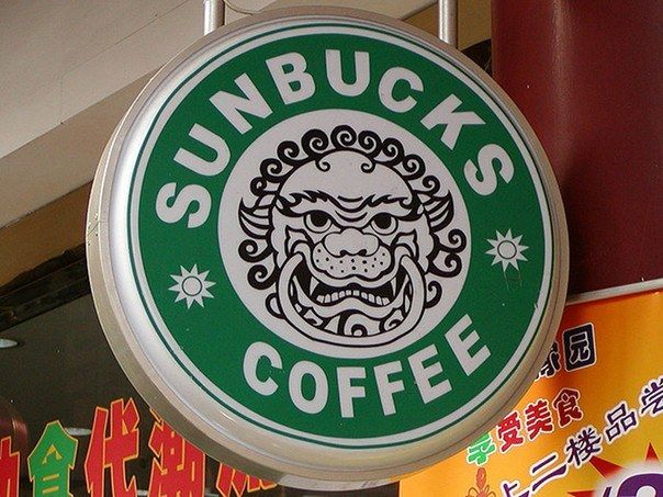 It may look like Starbucks at first glance. 23 Terrible Knockoffs • Page 4 of 5 • BoredBug