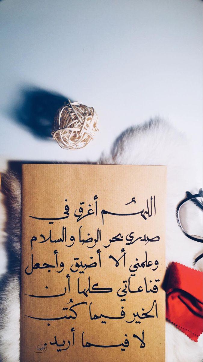 Pin By Alaya Aljabri On لوحات Arabic Quotes Ink Hijab Wedding Dresses