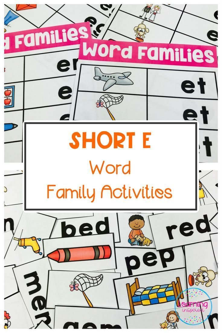 Word work is a huge component of my school day. These center activities were created to keep my students engaged, while reinforcing their knowledge of short e words.