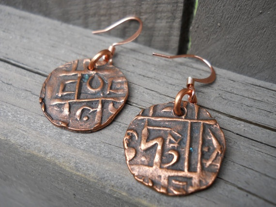 Textured Copper Earrings by TurtleLaneCollective on Etsy, $20.00