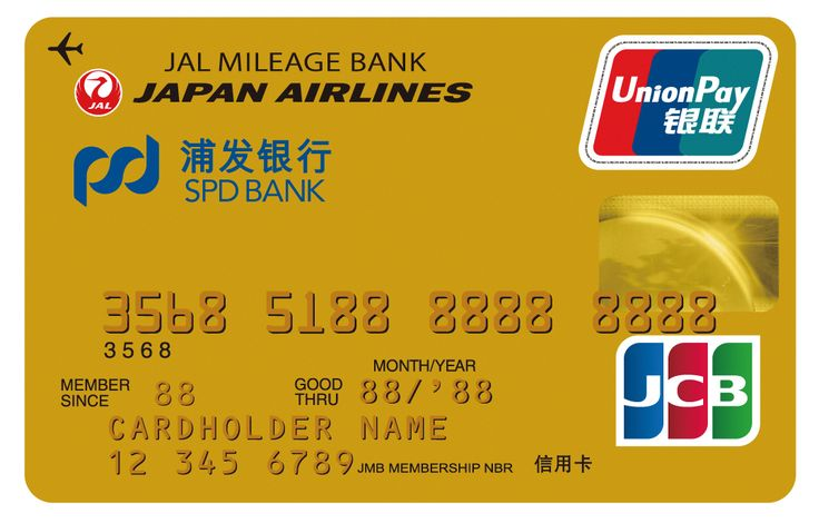 Japan Airlines | JCB | SPD Bank China