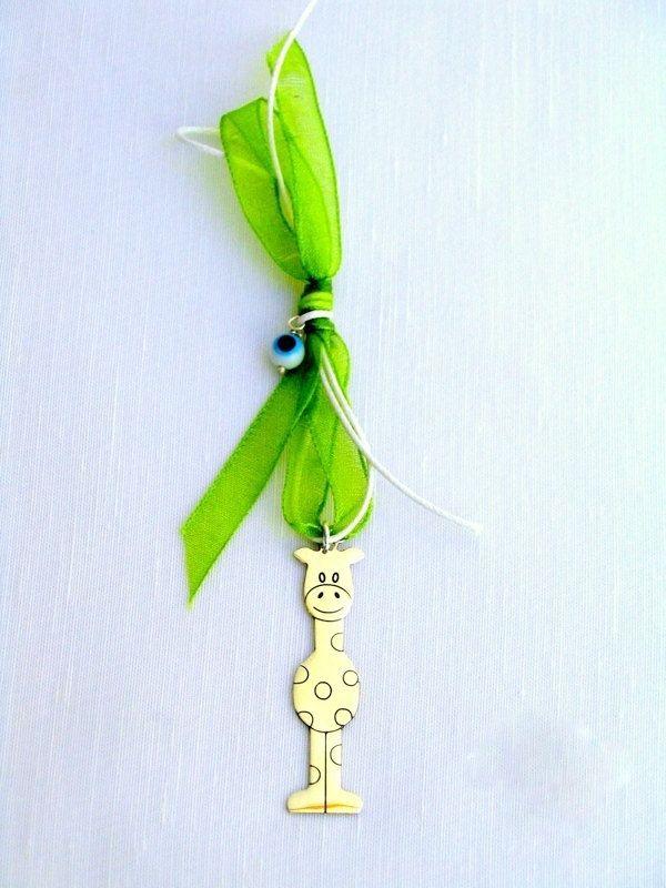 handmade lucky  charm giraffe by KORMENTZACREATIONS on Etsy