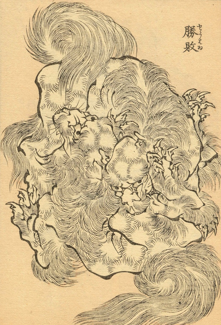 two shishis guardian lions are fighting to determine who is stronger by hokusai katsushika. Black Bedroom Furniture Sets. Home Design Ideas