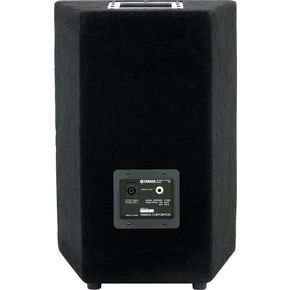 """Yamaha 12A passive 2-way 12"""" & horn, 300 watts RMS (8 channel PA)"""
