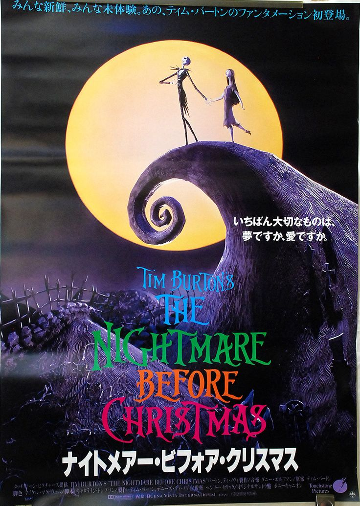 103 best Nightmare Before Christmas images on Pinterest | Tim ...