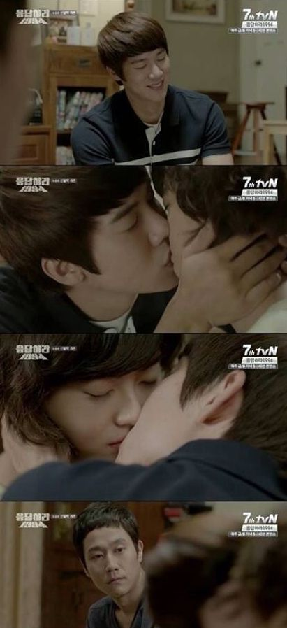Reply 1994 #Kdrama. #Kiss Scene. Chil Bong (Yoo Yeon Seok) & Sung Na Jung (Go Ah Ra). Blessed be the King Game in Dramas. ^^