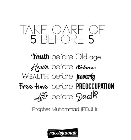 Hasil gambar untuk quote your time your age muhammad