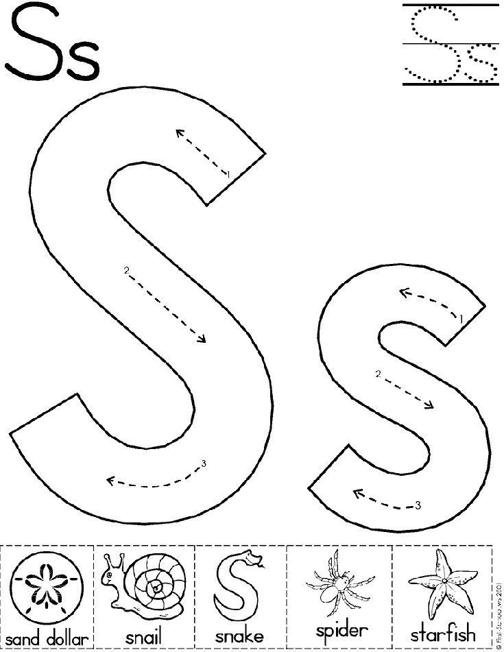 alphabet letter s worksheet standard block font preschool printable activity - Printing Activities For Preschoolers