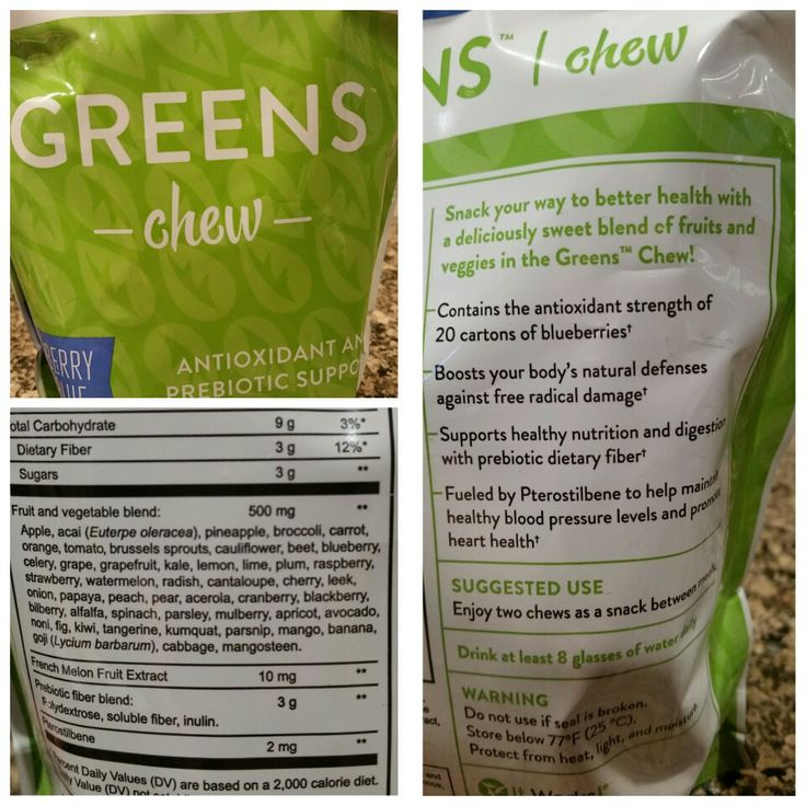 It Works Green Chews are great for snacking! One serving has the antioxidants of 20 cartons of blueberries. Yum!