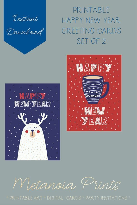 printable happy new year greeting cards set of 2 digital