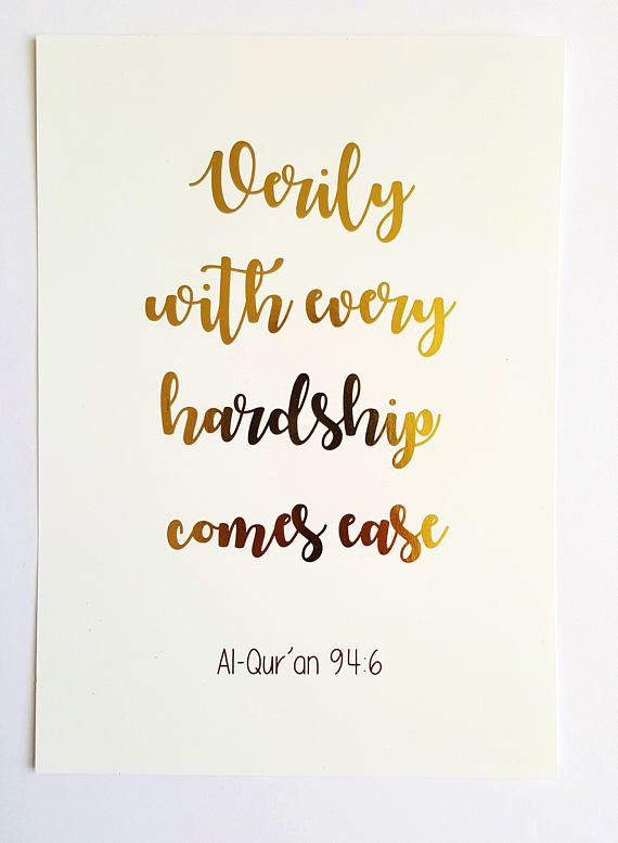Check out this item in my Etsy shop https://www.etsy.com/ca/listing/533198902/gold-foil-print-inspirational-islamic