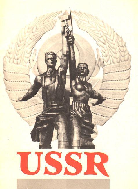 Soviet History Archives.