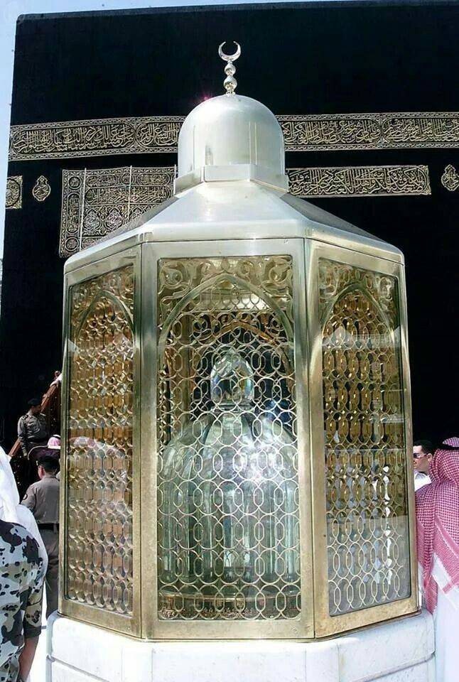 Maqam Ibraheem