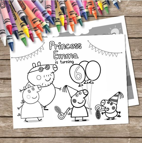 6 Personalized Peppa Pig Coloring pages, Peppa Pig Party Favor, Digital Printable, Children Birthday Souvenirs, Peppa Pig Birthday Coloring