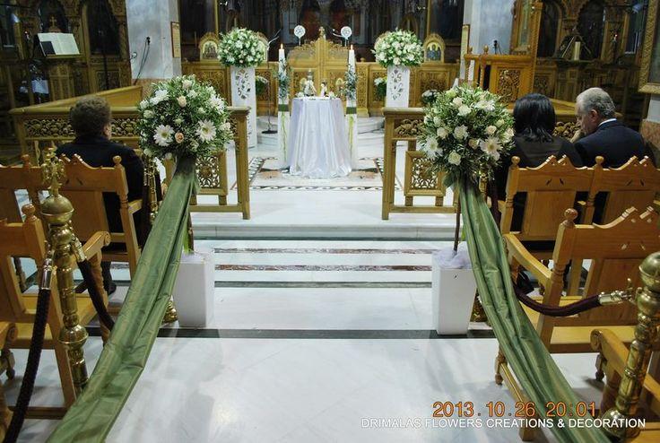 στολισμός γάμου με ελιά , Στολισμοί γάμων εκκλησιών , στολισμός γάμου εκκλησίας , διακόσμηση εκκλησιας , Λουλούδια εκκλησίας