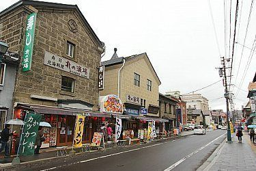Otaru Travel Guide